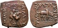 Æ-Hexachalkon, Klippe Taxila Sirsukh. INDIA Scythen. Azes I., 60-20 v. ... 335,00 EUR  zzgl. 4,50 EUR Versand