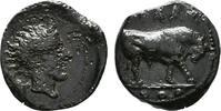 Æ-Trias  SICILIA GELA. VS leichte Korrossion - sonst  sehr schön.  6040 руб 95,00 EUR  zzgl. 286 руб Versand
