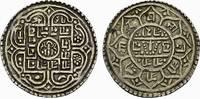 1 Mohar 1698 SE (1776) NEPAL Shah Dynasty-Pratap Simha, 1775-1777. Fast... 3497 руб 55,00 EUR  zzgl. 286 руб Versand