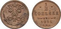 Ku.-1/2 Kopeke 1914. RUSSLAND Nikolaus II., 1894-1917. Fast Stempelglanz  30,03 CHF  zzgl. 4,83 CHF Versand