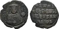 Æ-Follis  BYZANZ Constantinus VII., 913-959. Sehr schön -  3497 руб 55,00 EUR  zzgl. 286 руб Versand
