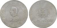 CHINA 1 Dollar