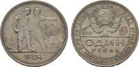 RUSSLAND Rubel Sowjetunion, 1917-1991.