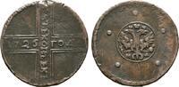 RUSSLAND 5 Kopeken Katharina II., 1762-1796.