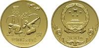 300 Yuan 1980. CHINA  Polierte Platte -.  831,11 CHF kostenloser Versand