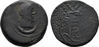 Æ-As, (159-140 v. Chr.) Ulia (Montemayor, Provinz Cordob IBEROKELTEN  S... 150,00 EUR  zzgl. 4,50 EUR Versand