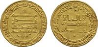AV-Dinar 892 (279 AH) TULUNIDEN IN ÄGYPTEN UND SYRIEN Kumarawayh Ibn Ah... 330,00 EUR  +  7,00 EUR shipping