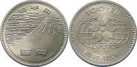 Japan 100 Yen Hirohito 1926-1989.