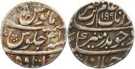Moghule Rupie. Beidseitig Schrift. Mzst.: Itawa. Aurangzeb Alamgir ibn Shah Jahan 1658 - 1707.