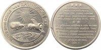 1975 Luftfahrt  Randfehler, sehr schön - vorzüglich  65,00 EUR  zzgl. 4,00 EUR Versand