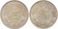 Riyal 1935 Saudi Arabien Abd Al-Aziz Bin Saud 1926-1953. Vorzüglich  75,00 EUR  zzgl. 4,00 EUR Versand