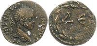 AE  218-222 n. Chr. Kaiserzeit Elagabalus 218-222. Justiert, sehr schön  55,00 EUR  +  4,00 EUR shipping