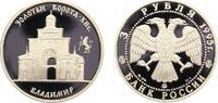 3 Rubel 1995 Russland UDSSR. Polierte Platte  75,00 EUR  zzgl. 4,00 EUR Versand