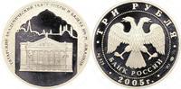 3 Rubel 2005 Russland UDSSR. Polierte Platte  55,00 EUR  zzgl. 4,00 EUR Versand