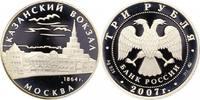 3 Rubel 2007 Russland UDSSR. Polierte Platte  55,00 EUR  zzgl. 4,00 EUR Versand