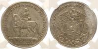Brandenburg-Ansbach 1/4 Taler Alexander 1757-1791.