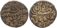 Moghule AR Rupie Shah Jahan 1628 - 1658.