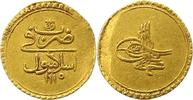 Zeri Gold 1703 Türkei Ahmed III. 1703 - 1730. Sehr schön  165,00 EUR  zzgl. 4,00 EUR Versand