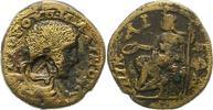 AE  235-238  n. Chr. Kaiserzeit Maximus Caesar 235-238 n. Chr.. Schön  25,00 EUR  + 4,00 EUR frais d'envoi