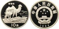 10 Yuan 1994 China Volksrepublik. Polierte Platte  66,00 EUR  zzgl. 4,00 EUR Versand