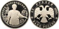 25 Rubel 1992 Russland UDSSR. Palladium. Polierte Platte  875,00 EUR kostenloser Versand