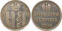 Russland Silbermedaille Nikolaus II. 1894-1917.