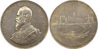 Silbermedaille 1891 Bayern Prinzregent Luitpold 1886-1912. Gereinigt, s... 95,00 EUR  +  4,00 EUR shipping