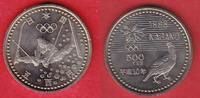 Japan 500 Yen Trickski - Olympiade 1998 Nagano