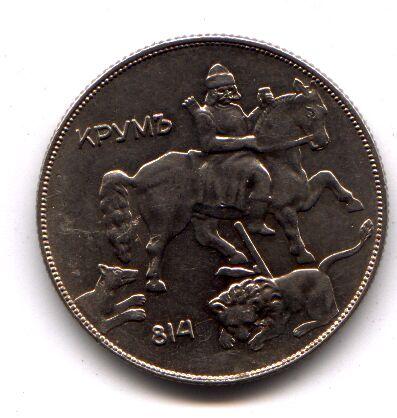 10 Lewa 1930 Bulgarien - Bulgaria 10 Lewa Boris III: sehr schön ss-ss+