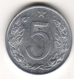 5 Heller 1970 CSR/CSSR/CSFR - Tschechoslowakei Umlaufmünze 5 Heller neues sozialisitsiches Wappen und Staatsbezeichnung vorzüglich bis unzirkuliert