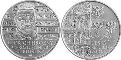 200 Kronen 2015 Tschechien - Czech Republic Bedřich Hrozný Bedrich Hrozny 100. Geburtstag unzurkuliert