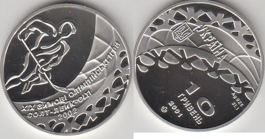 Ukraine Olympische Winterspiele