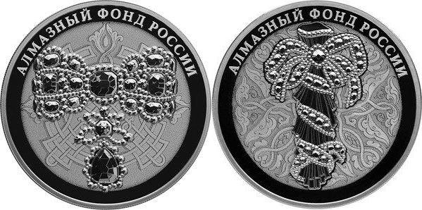 2 X 3 Rubel Mit Cetificate 2017 Rußland Russia россия Russlands