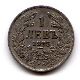1 Lew 1925 Bulgarien - Bulgaria 1 Lew Boris III: Variante Blitz - Frankreich /Poissy vzgl. Erhaltung RAR
