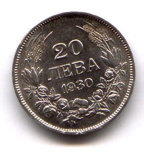 20 Lewa 1930 Bulgarien - Bulgaria 20 Lewa Boris III: vzgl.