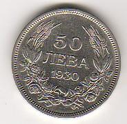 50 Lewa 1930 Bulgarien - Bulgaria 50 Lewa SILBER f.vzgl.