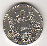 50 Lewa 1934 Bulgarien - Bulgaria 50 Lewa SILBER fast vorzüglich