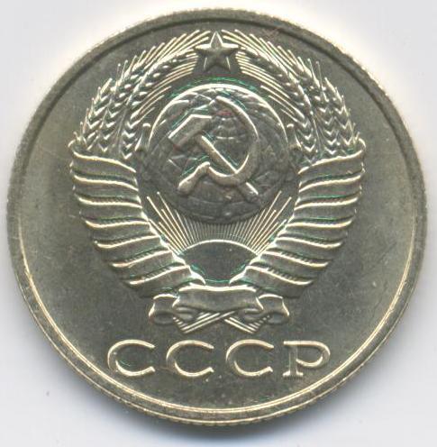 10 Kopeken 1974 Russland - Russia UdSSR CCCP Umlaufmünze unzirkuliert