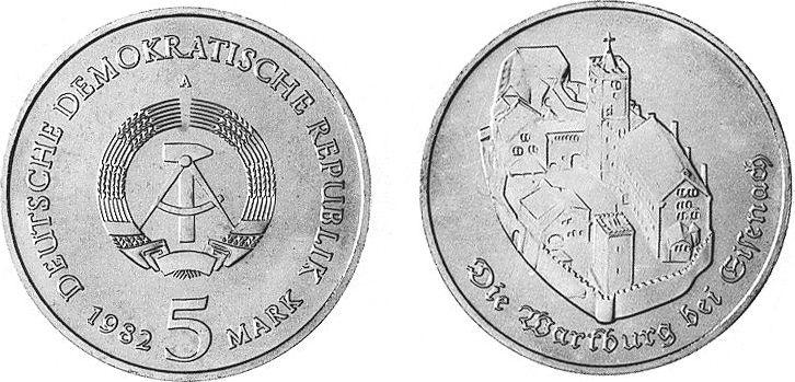 5 Mark 1982 Deutsche Demokratische Republik Wartburg bei Eisenach unzirkuliert