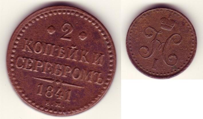 2 Kopeken 1841 Russland - Russia 2 Kopeken 1841 EM (Ekaterinenburg) Nikolaus I. fast vorzüglich - überdurchschnittlich