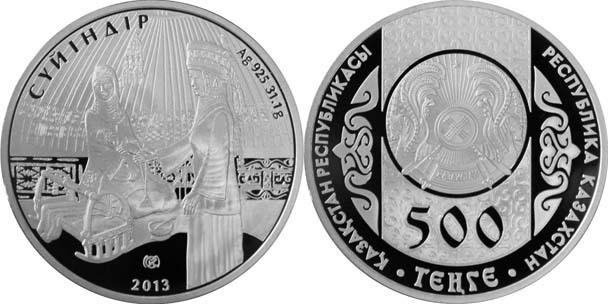 """500 Tenge 2013 Kasachstan Traditionen """"Suyindir» proof PP teilvergoldet"""