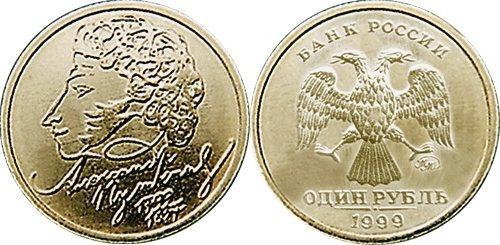 1 Rubel 1999 Russland - Russia Puschkin, Aleksander - 200. Geburtstag Stempelglanz aus Rolle feinst