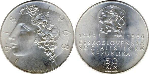 50 Kronen 1948 Csr Cssr Csfr Tschechoslowakei 50 Jahre