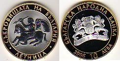 """10 Lewa - 10 Leva BIMETALL 2006 Bulgarien / Bulgaria Schätze Bulgariens Nr. 2: Letniza-Schatz"""" PP Proof"""