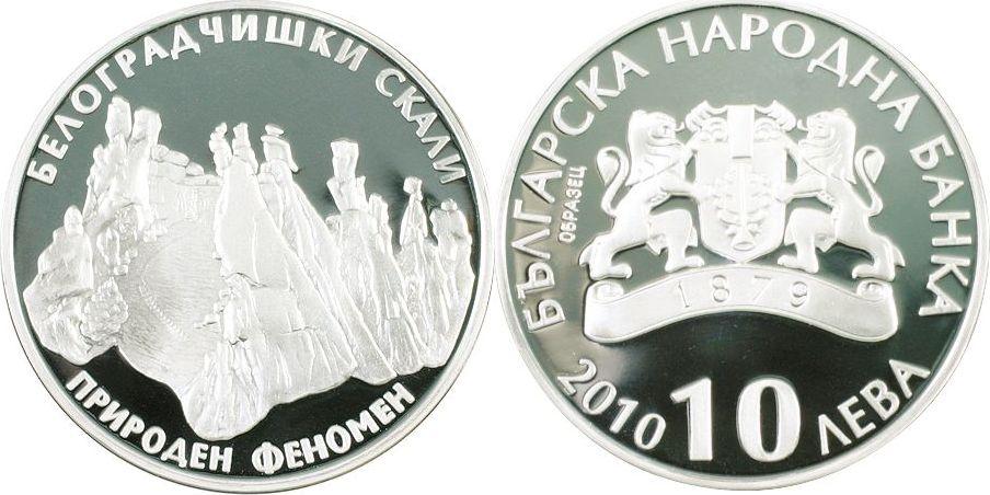 10 Lewa mit Certificate 2010 Bulgarien Belogradtschik- Berge - Naturphänomen proof PP NUR 4000 St.