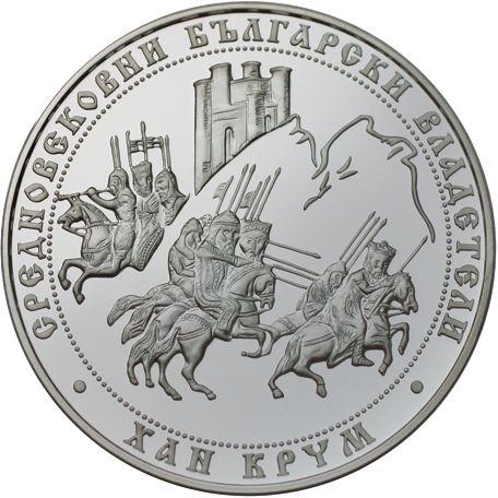 10 Lewa 2011 Bulgarien Bulgaria Khan Krum – bedeutender Herrscher der Bulgaren Polierte Patte