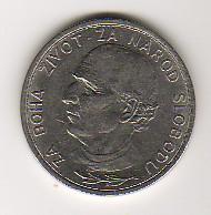 5 Kronen 1939 Slowakei - Slowakischer Staat 1939-1945 Hlinka - Umlaufmünze Variante: dickerer Strich auf A - seltenere Variante ss+ f.vorzüglich