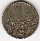 1 Krone 1942 Slowakei - Slowakischer Staat 1939-1945 Umlaufmünze vz fast unz.