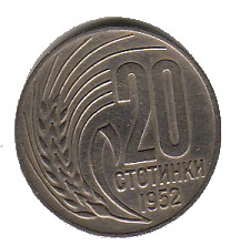 20 Stotinki 1952 Bulgarien Bulgaria Umlaufmünze ss-fvz