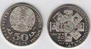 50 Tenge 2013 Kasachstan 20 Jahre Tenge Währung in Kasachstan Stempelgl... 2,70 EUR  zzgl. 4,50 EUR Versand